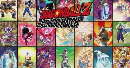 Ball Z Bucchigiri Match