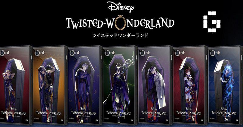 Disney Twisted-Wonderland apk