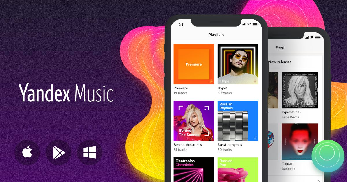Yandex Music Plus MOD APK