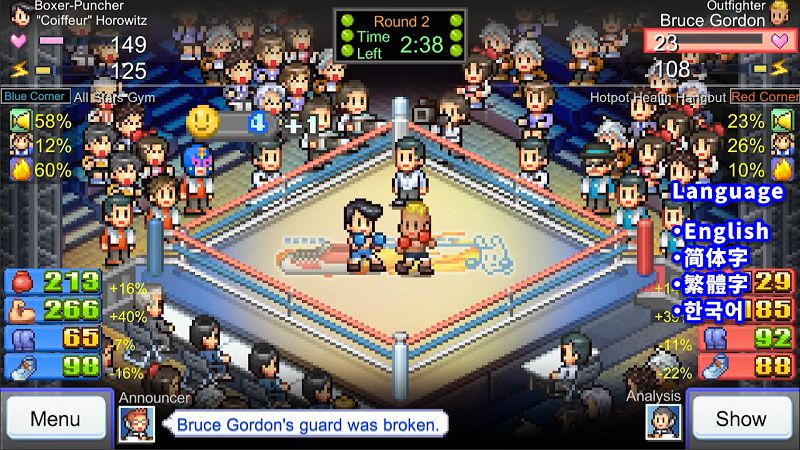 Boxing Gym Story-gameplay